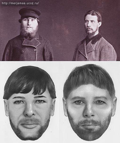 http://merjamaa.ucoz.ru/antropolog/01.jpg