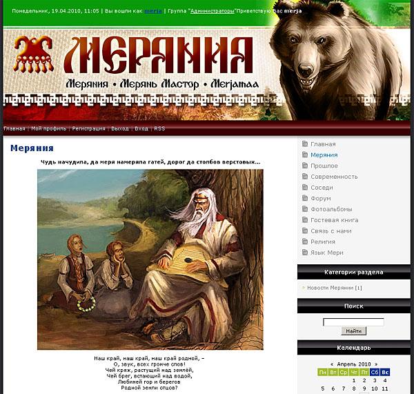 http://merjamaa.ucoz.ru/baner_merja.jpg