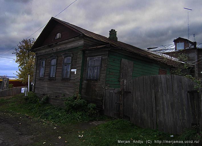 http://merjamaa.ucoz.ru/goroda_meri/rostov/rostov_19.jpg